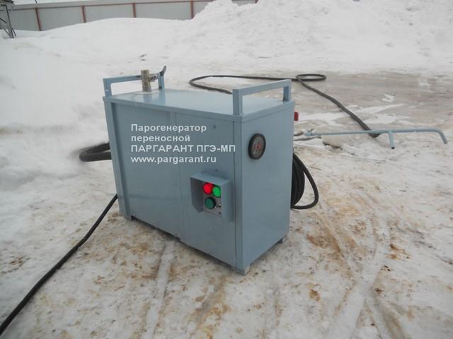 парогенератор пгэ-5мп инструкция